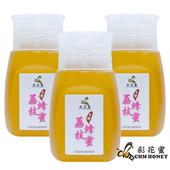 《彩花蜜》台灣嚴選-荔枝蜂蜜350g(專利擠壓瓶3件組)