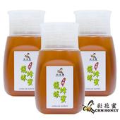 《彩花蜜》台灣嚴選-龍眼蜂蜜350g(專利擠壓瓶3件組) $811
