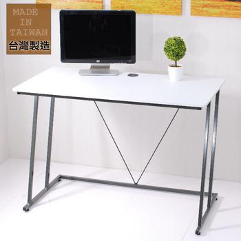 Ashley House 超值120公分Z型工作桌/電腦桌(附電線孔蓋)-白色