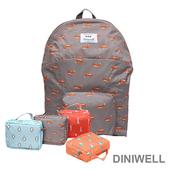 《韓版》DINIWELL卡通防水折疊收納後背包(4色)(灰色狐狸)