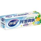 《妙潔》PE密實袋- 大(長型)-17入(23CM*27CM)