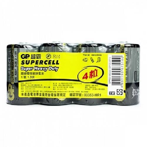 《GP 超霸》1號超級碳鋅電池4入(4入/1號)