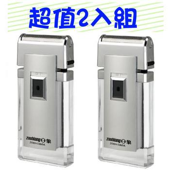 《日象》晶銳電鬍刀(充電式) ZOEH-5360A(超值2入組)