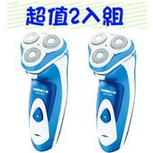 《日象》勁利雙重浮動電鬍刀(充電式) ZOEH-5350A(超值2入組)