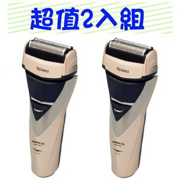 《日象》勁炫3D電鬍刀(充電式) ZOEH-5340A(超值2入組)