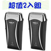 《日象》勁銳電鬍刀(充電式) ZOEH-5330A(超值2入組)