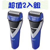 《日象》勁潔2D電鬍刀(充電式) ZOEH-5310A(超值2入組)