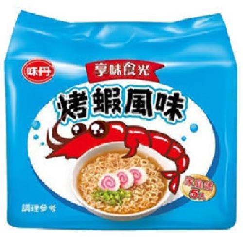 《味丹》享味時光烤蝦風味麵(70g*5入/袋)