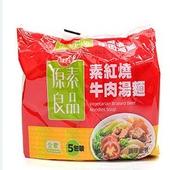 《原素良品》素紅燒牛肉湯麵(70g*5/袋)