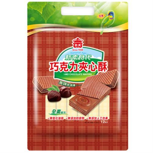 義美 新素食代夾心酥(巧克力)(300g/包)