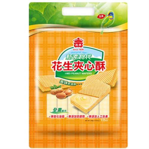 義美 新素食代夾心酥(花生)(300g/包)