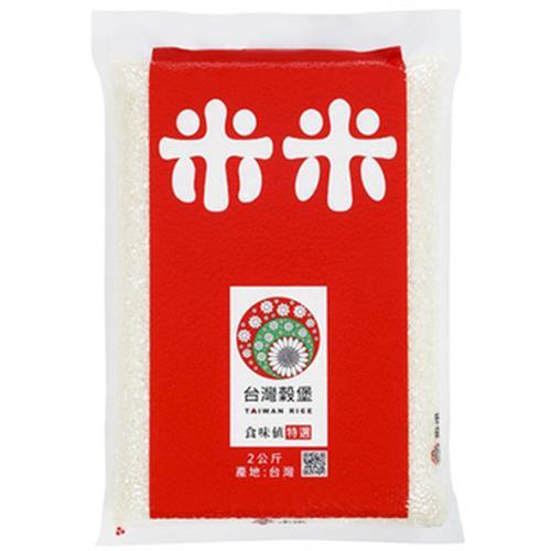 台灣穀堡 米米(2kg/包 CNS一等米)