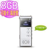 《LTP》可擴充支援聲控數位錄音筆內建8G(DVR06)