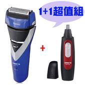 《1+1超值組》【日象】充電式2D電鬍刀+鼻毛刀 (ZOEH-5310A+ZONH-5220M)