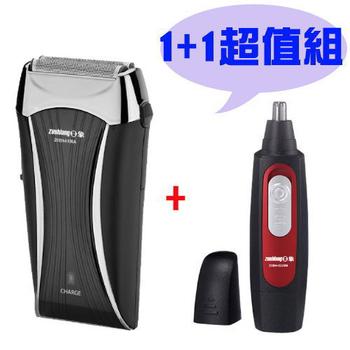 《1+1超值組》【日象】充電式電鬍刀+鼻毛刀 (ZOEH-5330A+ZONH-5220M)