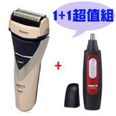 【日象】充電式3D電鬍刀+鼻毛刀 (ZOEH-5340A+ZONH-5220M)