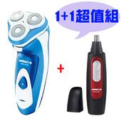 《1+1超值組》【日象】充電式浮動電鬍刀+鼻毛刀 (ZOEH-5350A+ZONH-5220M)