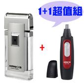 《1+1超值組》【日象】充電式電鬍刀+鼻毛刀 (ZOEH-5360A+ZONH-5220M)
