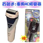 《買就送:車用頻變器》【日象】勁炫3D電鬍刀(充電式) ZOEH-5340A