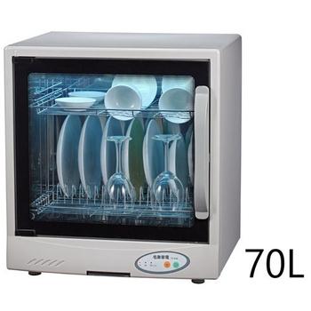 名象 二層紫外線殺菌烘碗機 TT-938