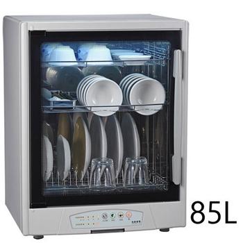 名象 三層紫外線殺菌烘碗機 TT-928