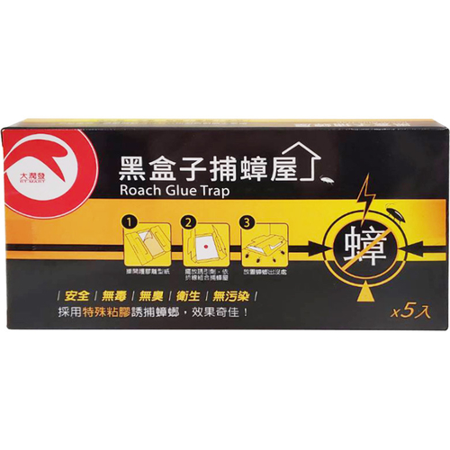 RT 黑盒子捕蟑屋(5入/盒)