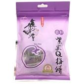 《即期2019.10.15 梅問屋》去籽日式紫蘇Q梅餅(55g)