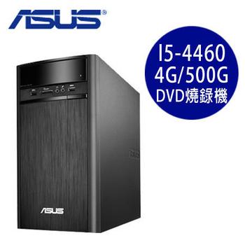 ASUS華碩 K31AD Intel I5-4460四核 4G記憶體 DVD燒錄電腦 (K31AD-0071A446UMD)