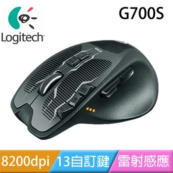 Logitech 羅技 充電式電競滑鼠G700s