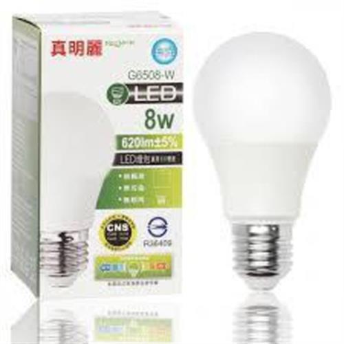 真明麗 LED 8W燈泡 白光#8W(G6508-W)