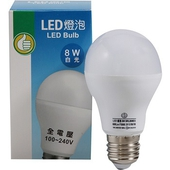 《FP》LED燈泡 黃光#8W(8W / 100V~240V)