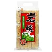 《味覺生機》岩燒海苔米果270g/包 $79