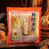 《聖光牌》100%純糙米米粉(200g / 包)