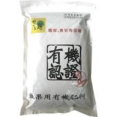 翠筠有機認證蔬果用有機肥料(1kg)