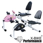 《X-BIKE》Performance 台灣精品 X-BIKE 29805 瘦腹機 坐臥式 磁控健身車(甜美粉)