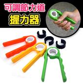 《x-bike》Performance 台灣精品 可調節力道握力器(3個/一組)(可調節力道握力器(3個/一組))