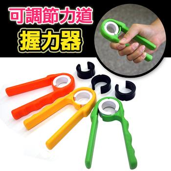 x-bike Performance 台灣精品 可調節力道握力器(3個/一組)(可調節力道握力器(3個/一組))