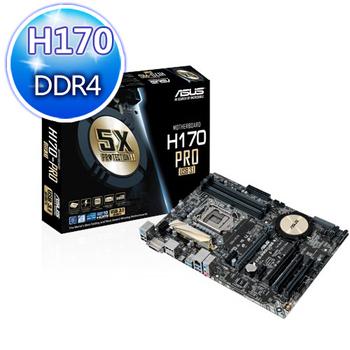 ASUS華碩 H170-PRO/USB 3.1 主機板