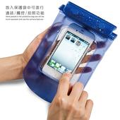 《E-books》N1多功能防水保護袋-通用型 E-IPB006(顏色隨機出貨)