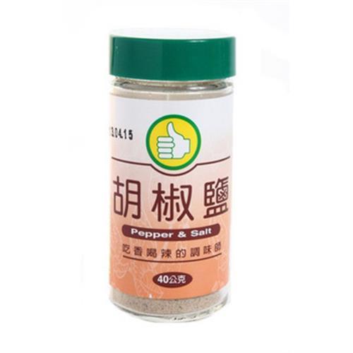 FP 胡椒鹽(40 g)