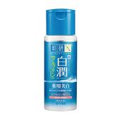 《肌研》白潤美白乳液(140ml)