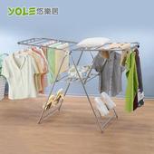 《YOLE悠樂居》全不鏽鋼大蝴蝶曬衣架#1228037