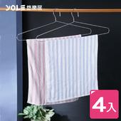 《YOLE悠樂居》不鏽鋼實心浴巾架#1225007(4入)