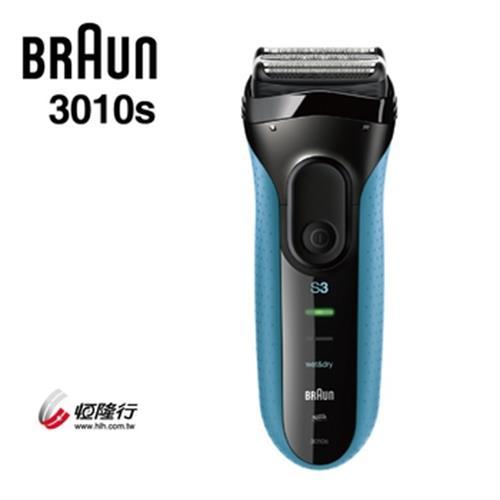 德國百靈BRAUN 新三系列電鬍刀3010s