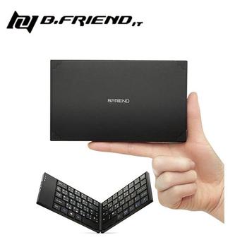 B.Friend BT1245 藍芽摺疊鍵盤(黑色)