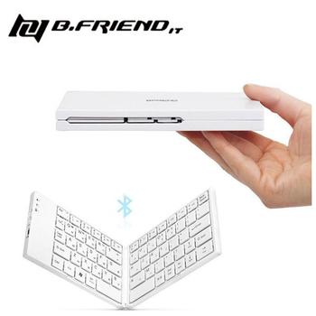 B.Friend BT1245 藍芽摺疊鍵盤(白色)