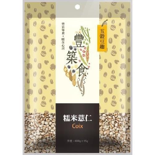 《義昌生技》糯米薏仁(600g+-5%)