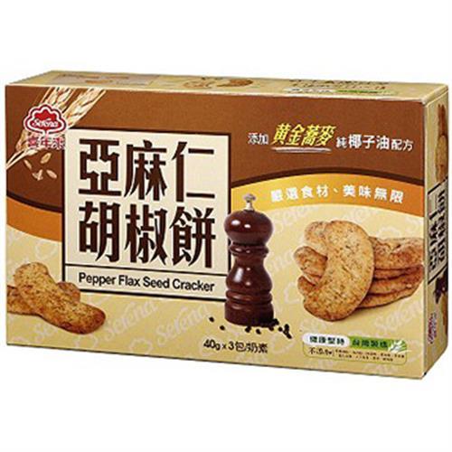 喜年來 亞麻仁胡椒餅(120g)