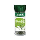 《小磨坊》迷迭香葉 (純素)(20G/瓶)