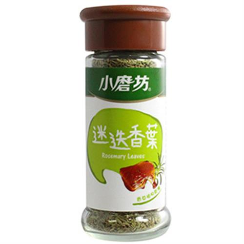 小磨坊 迷迭香葉 (純素)(20G/瓶)